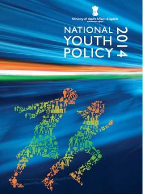National Youth Policy 2014 Document Cover